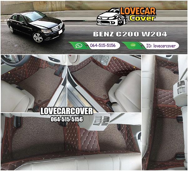พรมรถยนต์ 7D สีกาแฟ+ไวนิลสีน้ำตาล Benz C200 W204