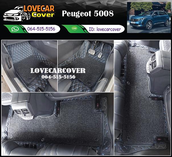 พรมรถยนต์ 7D สีดำด้ายฟ้า+ไวนิลสีดำ Peugeot 5008