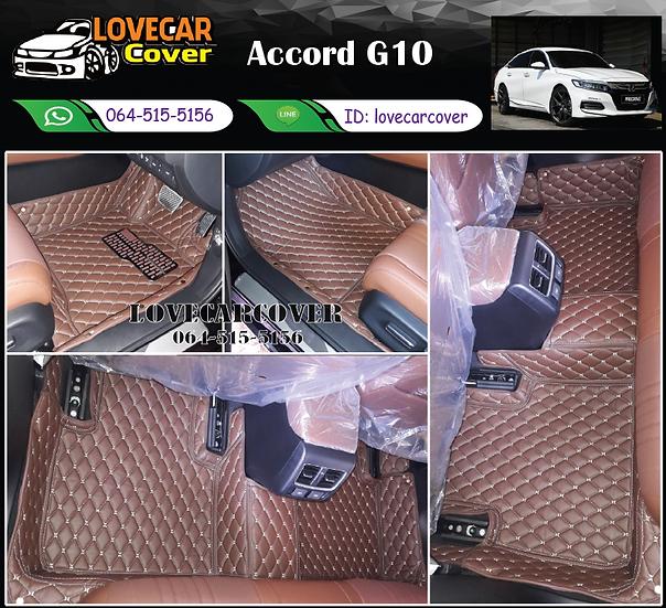 พรมรถยนต์ 6D สีกาแฟ Honda Accord G10