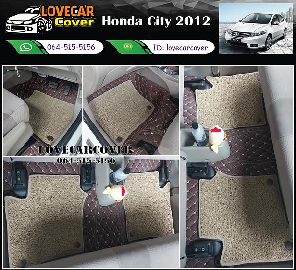 พรมรถยนต์ 7D สีกาแฟ+ไวนิลสีครีม Honda City 2012