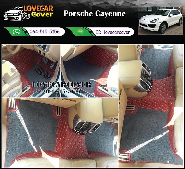 พรมรถยนต์ 8D สีแดงไวน์ + ไวนิลสีครีม Porsche Cayenne
