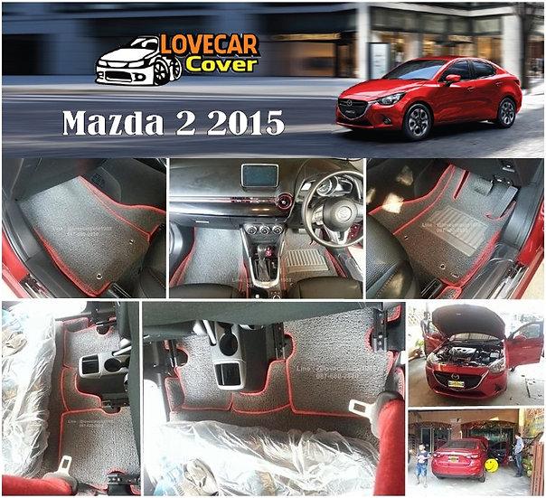 พรมดักฝุ่นรถยนต์ (พรมไวนิล) สีเทาขอบสีแดง Mazda2 2015
