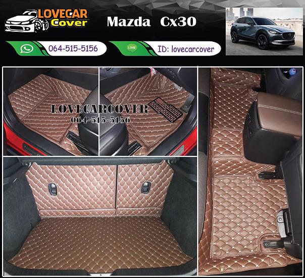 พรมรถยนต์ 6D สีกาแฟ Mazda Cx30