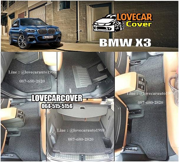 พรมดักฝุ่นรถยนต์ (พรมไวนิล) สีเทา BMW X3