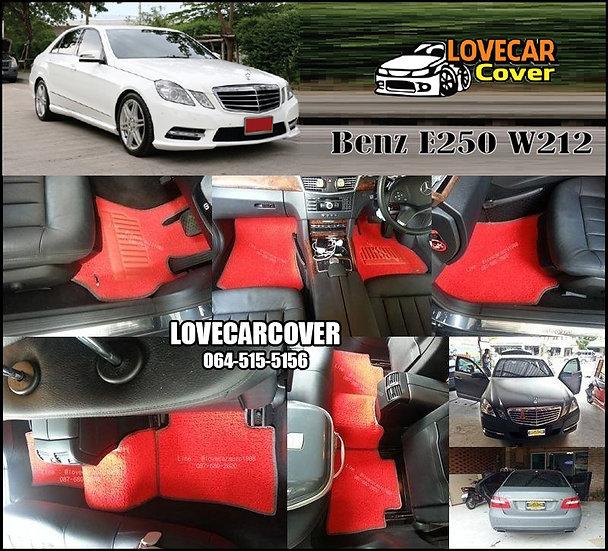 พรมดักฝุ่นรถยนต์ (พรมไวนิล) สีแดง Benz E250 W212