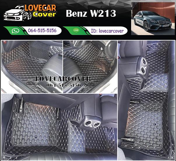 พรมรถยนต์ 6D สีดำด้ายครีม Benz W213