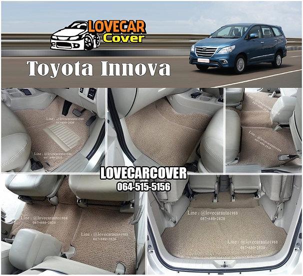 พรมดักฝุ่นรถยนต์ (พรมไวนิล) สีครีม Toyota Innova