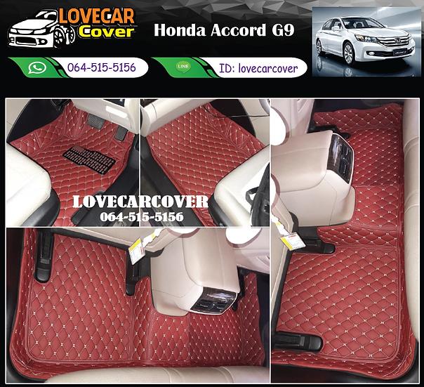 พรมรถยนต์ 6D สีแดงไวน์ Honda Accord G9