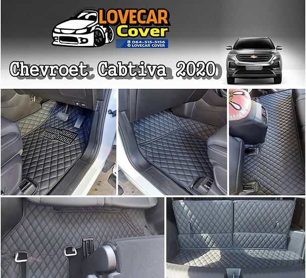 พรมปูพื้นรถยนต์ 6D สีดำล้วน Chevroet Cabtiva 2020