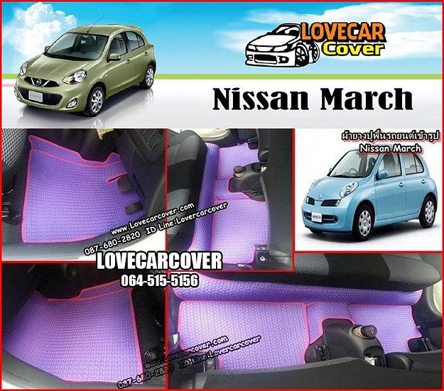 ผ้ายางลายธนู EVA สีม่วงขอบสีชมพู Nissan March