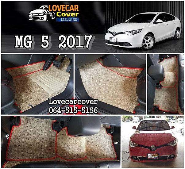 พรมไวนิลปูพื้นรถยนต์ สีเทาขอบแดง MG 3 2017