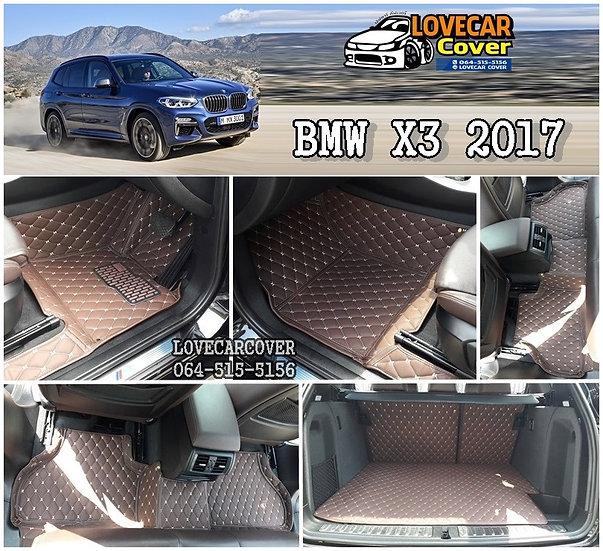 พรมรถยนต์ 6D สีกาแฟ BMW X3 2017