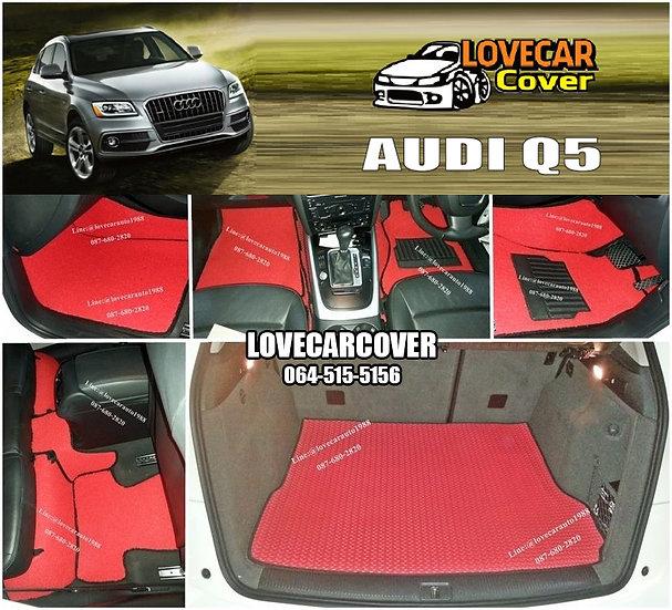 พรมดักฝุ่นรถยนต์ (พรมไวนิล) สีแดง Audi Q5