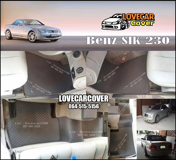 ผ้ายางกระดุมใหญ่ EVA สีเทา Benz Slk 230
