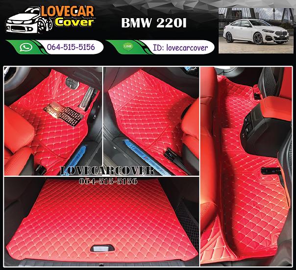 พรมรถยนต์ 6D สีแดงสด BMW 220I