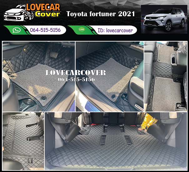 พรมรถยนต์ 7D สีดำล้วน + ไวนิลสีเทา Toyota Fortuner 2021