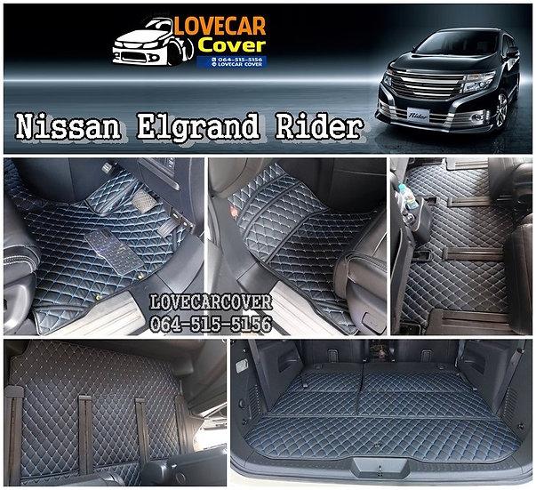 พรมรถยนต์ 6D สีดำด้ายฟ้า Nissan Elgrand Rider