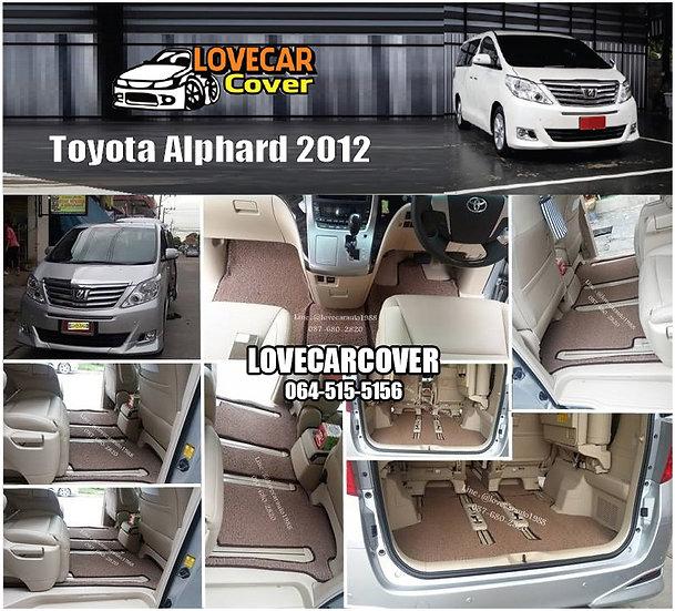 พรมดักฝุ่นรถยนต์ (พรมไวนิล) สีน้ำตาล Toyota Alphard 2012