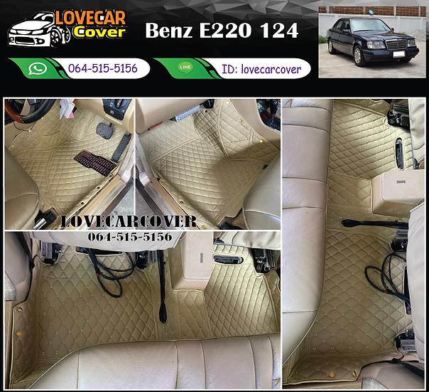 พรมรถยนต์ 6D สีครีม Benz E220 124