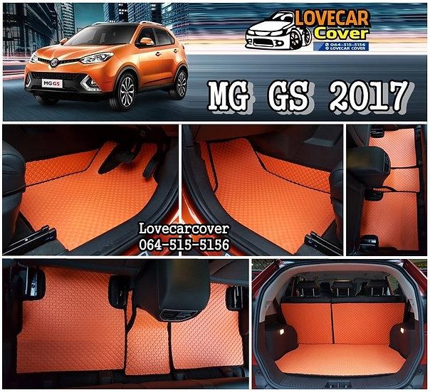 ผ้ายางกระดุมใหญ่ EVA สีส้มขอบดำ MG GS 2017