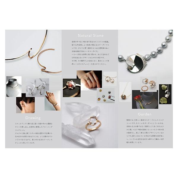 web-kawabata-02.jpg