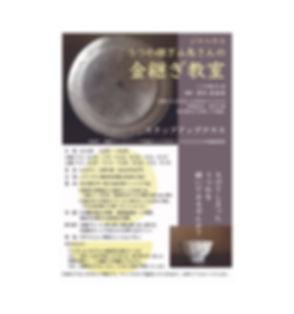 gazou金step_アートボード 1.jpg