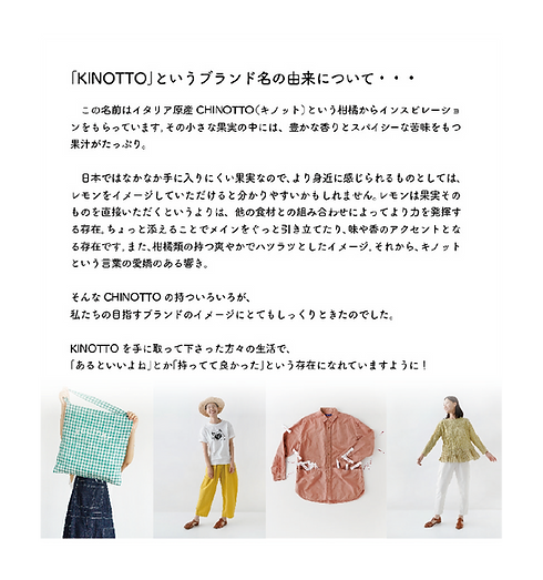kinotto3_アートボード 1.png
