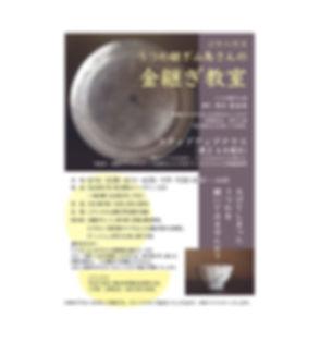 gazouk_アートボード 1.jpg