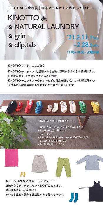 ポストカード裏_アートボード 1 のコピー.jpg