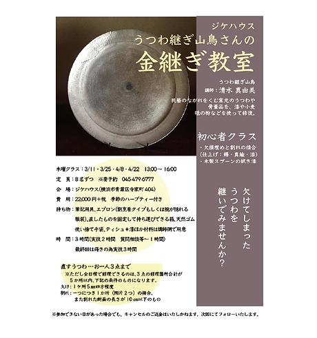 gazou_アートボード 1.png