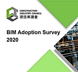CIC Webinar on BIM-Adoption Survey 2020
