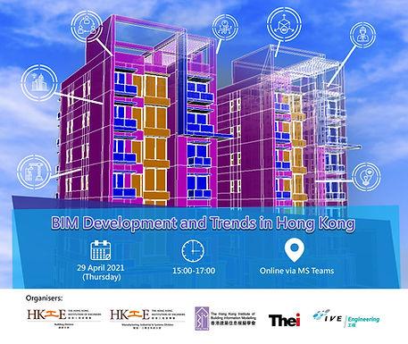 Free CPD Technical Webinar – BIM Development and Trends in Hong Kong