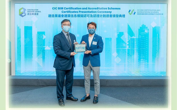Ir Llewellyn Tang as a CIC BIM Certificated Assessor
