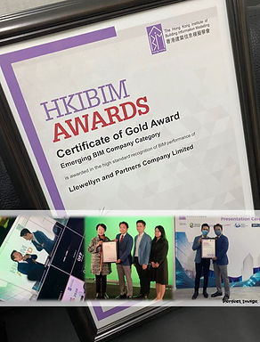 HKIBIM recognition for LPC, the GOLD Award for the New Emerging BIM Company
