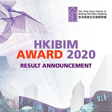 LPC Awarded Gold in HKIBIM's Emerging BIM Company 2020