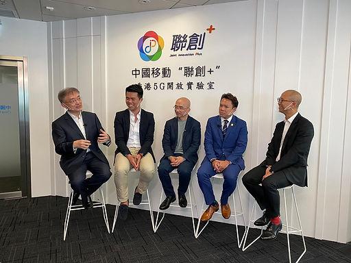 LPC x 5G Webinar: 5G+PropTech