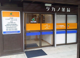 takanoakiya_p.jpg