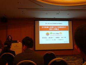 第26回日本在宅医療学会学術集会での口頭発表(2演題)