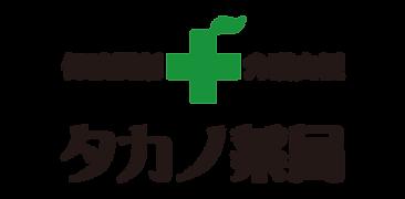 takano_logo001.png