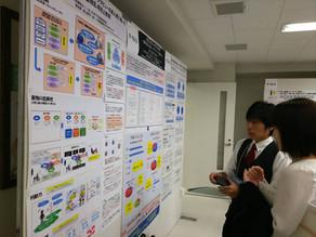 第51回日本薬剤師学術大会 金沢 ポスター発表