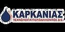 karkanias-logo-el-GR_edited.png