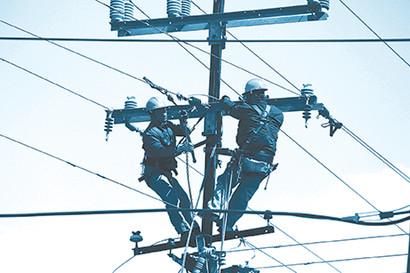 wire-164966.jpg