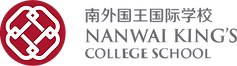 logo-wx.png