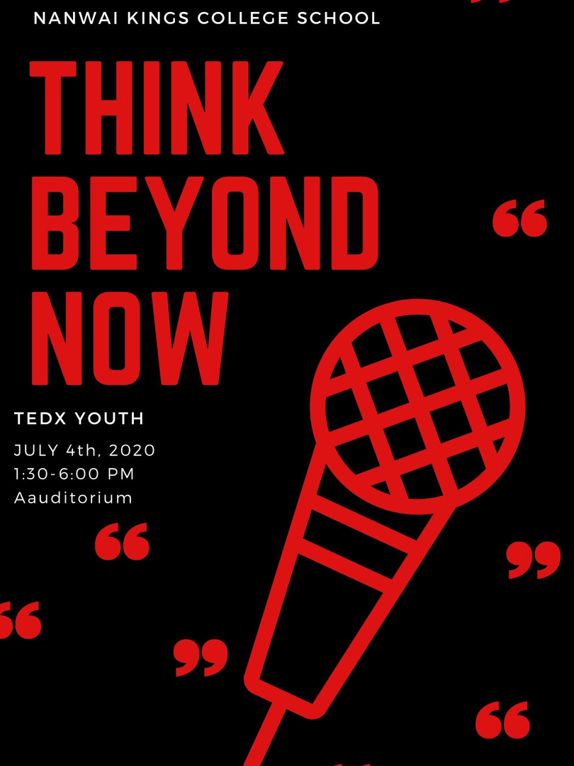 Think Beyond Now Poster 3