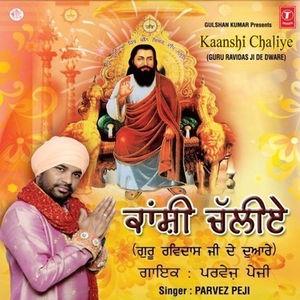 the spirit 2008 movie in hindi download