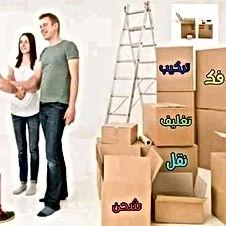 شركات نقل الأثاث فى عمان الزرقاء السلط المفرق مادبه0790463354
