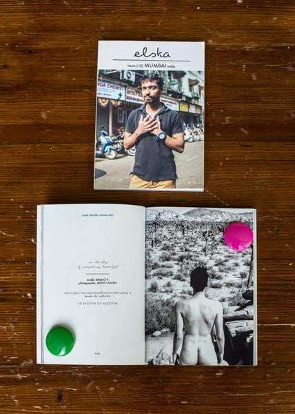 Elska Magazine (Mumbai, India)