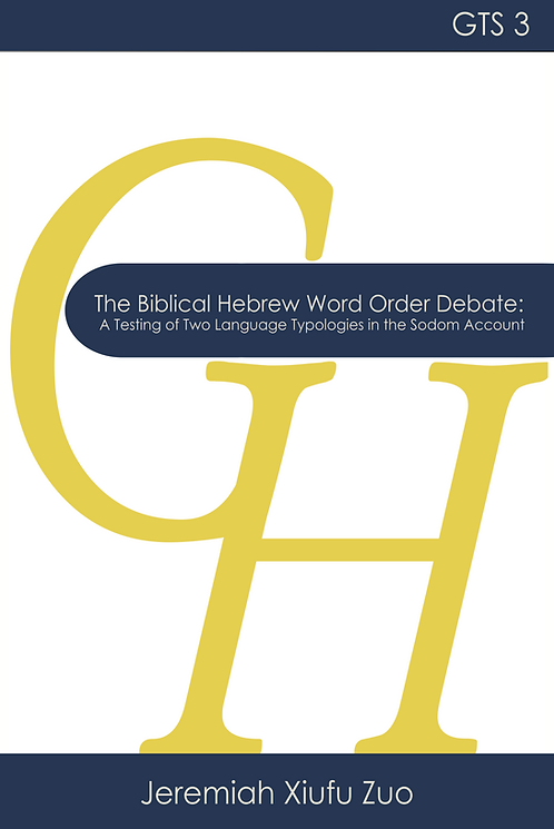 The Biblical Hebrew Word Order Debate