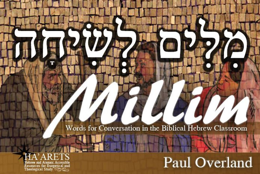 Millim: Words for Conversation in the Biblical Hebrew Classroom