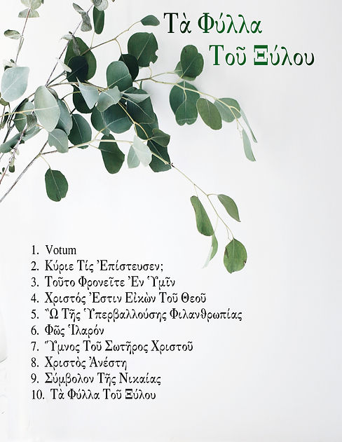 00. Table of Contents.jpg